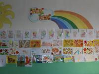 "Выставка рисунков ""Краски осени"""