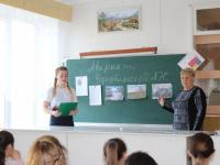 """Тематический классный час """"Чернобыльская АЭС"""""""