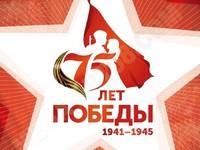 Поздравление от депутата Государственной Думы Петра Пимашкова.