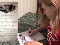 Письмо Победы ветерану Великой Отечественной Войны!