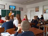 Урок мужества, посвященный Дню разгрома советскими войсками немецко-фашистских войск в Сталинградской битве «Мужество Сталинграда»