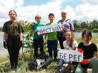 Проект «Волонтеры за чистый Крым»
